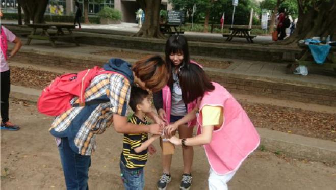 Center for Teacher Education Chung Yuan Christian University