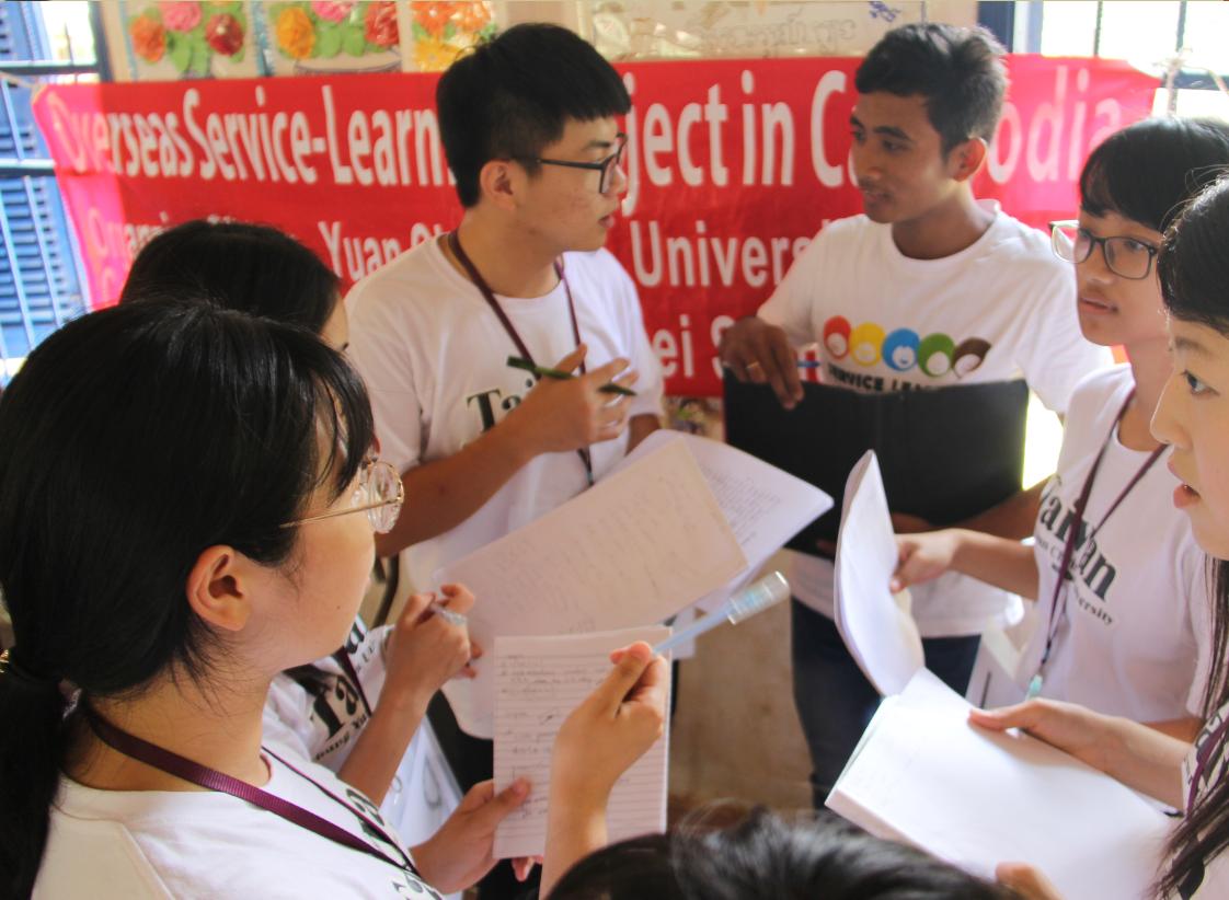 CYCU Overseas Volunteer in Cambodia – 11 Classes in Cambodia